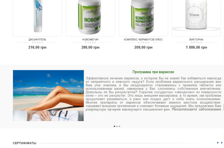 healthcentre.com.ua